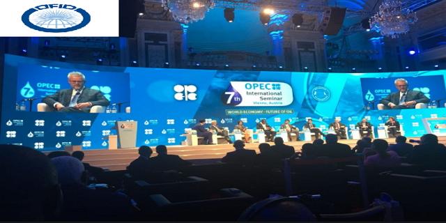 OPEC-Internship-Program